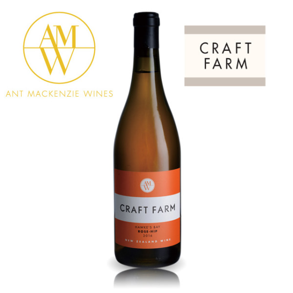 【Sold Out】Craft Farm Home Vineyard Rose Hip