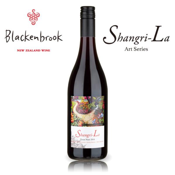 Shangri-La Pinot Noir