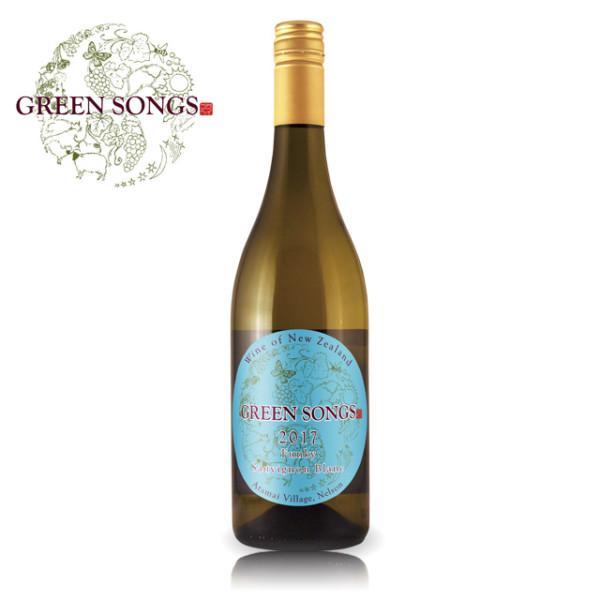 Green Songs Atamai Funky Sauvignon Blanc