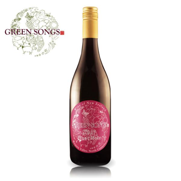 Green Songs Pinot Noir