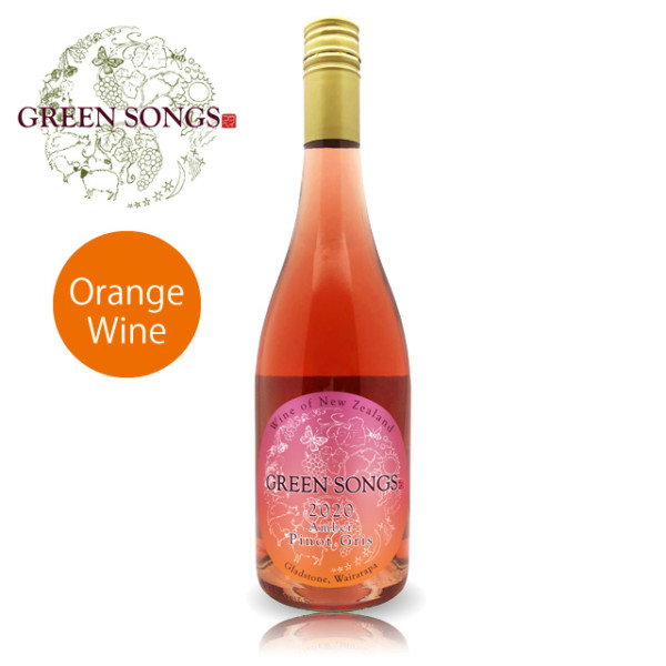 Green Songs Amber Pinot Gris