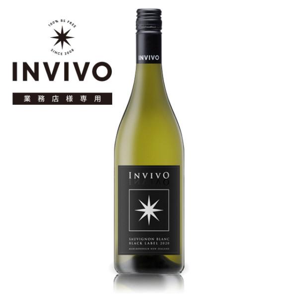 【業務店様専用】Invivo Marlborough Black Label Sauvignon Blanc