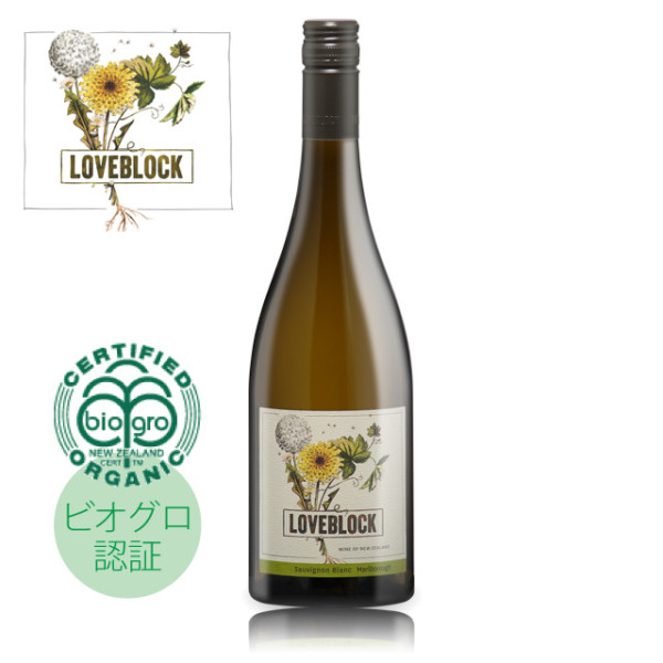 Loveblock Marlborough Sauvignon Blanc