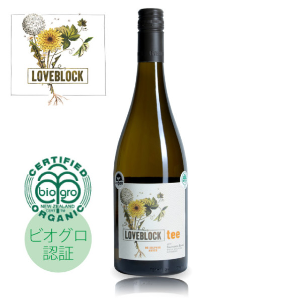 Loveblock Marlborough Tee Sauvignon Blanc