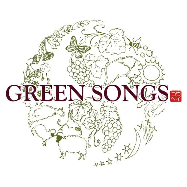 グリーンソングスロゴ