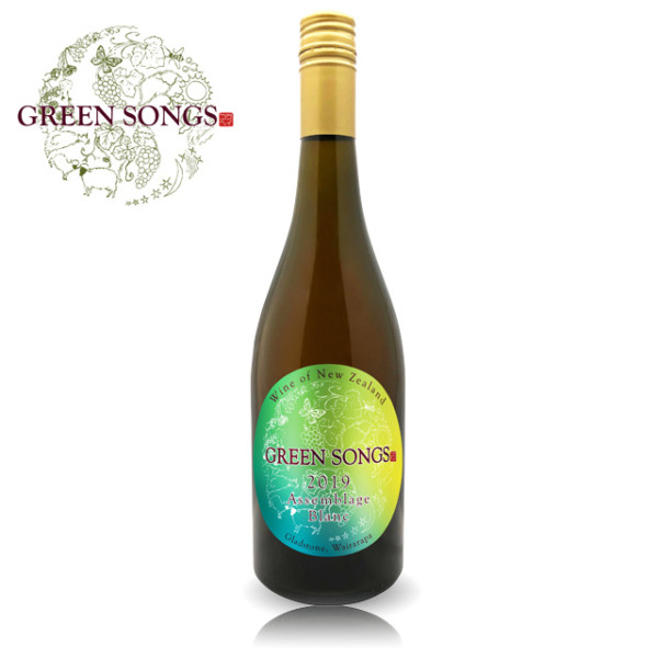 Green Songs Assemblage Blanc