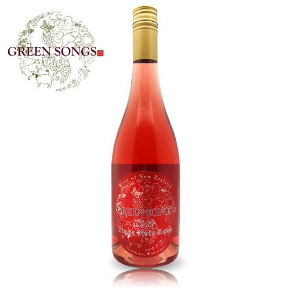 【Sold Out 12月再入荷】Green Songs Pinot Noir Rosé